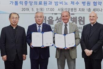 Corea del Sud, Seul